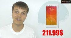 Xiaomi Mi4 на площадке Gearbest за $211,99