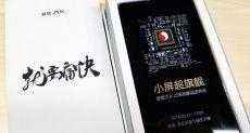 ZUK Z2 получит процессор Snapdragon 820 и будет представлен 31 мая