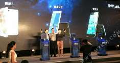Zte сегодня представили новинки Star 2, Grand S3 и QingYang 3
