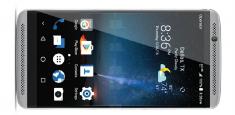 ZTE Axon 7 mini: уменьшенная версия флагмана с 5,2-дюймовым Super AMOLED-экраном и Snapdragon 617