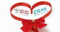 ZTE Blade A1: анонс совместного продукта ZTE и Jingdong 3 декабря