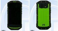 Защищенный ZTE C501 сертифицирован в TENAA