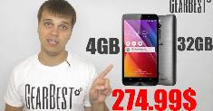Групповая покупка Asus ZenFone 2 (ZE551ML) 4GB/32GB на GearBest.com по купону от Andro-News всего за $274.99