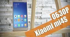 Xiaomi Mi4S: видеообзор усовершенствованного смартфона на стыке среднего и флагманского сегмента