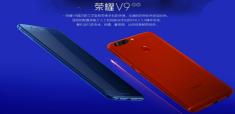 """Honor V9 с 5,7"""" 2К-дисплеем, Kirin 960 и двойной камерой для 3D-моделирования представлен"""