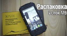 Vchok M9: видеообзор (распаковка) непромокаемого гаджета