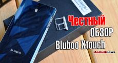 Смартфон Bluboo Xtouch - новинка этой осени