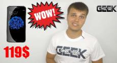 Акция на покупку Doogee Valencia 2 Y100 Pro в интернет- магазине Geek Team по цене $119
