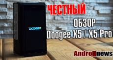 Doogee X5 и X5 Pro: видеообзор бюджетников для массового потребителя