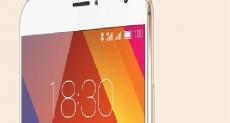 Meizu MX6 могут анонсировать 19 июля