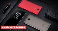 Elephone P8 в интернет-магазине Tomtop по цене 180,59€