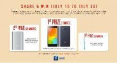 Розыгрыш подарков и распродажа смартфонов известных брендов в магазине Everbuying.com