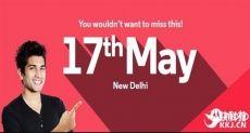 Moto G4 и G4 Plus будут представлены 17 мая в Индии