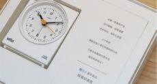 Meizu M3 (M3 mini, Blue Charm 3) действительно получит пластиковый корпус и будет представлен 25 апреля