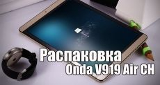 Onda V919 Air CH: видеообзор (распаковка) планшета на Windows 10