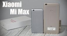 Xiaomi Mi Max: распаковка большого и тонкого «лопатофона»