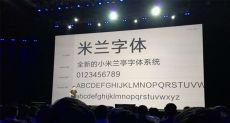 MIUI 8 официально представлена компанией Xiaomi