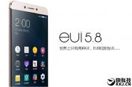 LeEco обновляет свои смартфоны до EUI 5.8 на Android 6.0 Marshmallow