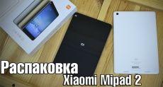 Видеообзор Xiaomi MiPad 2: стильный, легкий и тонкий