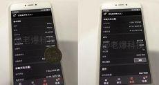 Meizu Pro 6s может получить Helio X23 (МТ6796) и новую камеру