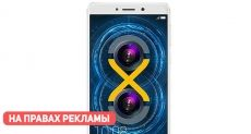 Huawei Honor 6X со скидкой в интернет-магазине Tomtop