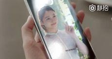 Huawei Nova 2 Plus с зеркальной поверхностью показался в новом тизере