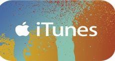 Apple готовится к закрытию онлайн-магазина iTunes