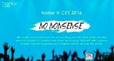 Премьера Huawei Honor 7X может состояться в рамках CES 2016