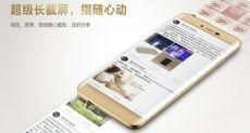 Coolpad представляет смартфоны TipTop Pro 2 и TipTop mini
