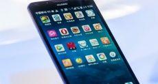 Huawei Honor 7X или P9 показал свою производительность в GeekBench