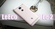 LeEco Le 2: распаковка смартфона, готового соперничать с любым брендом по начинке или еще один повод повременить с приобретением китайской электроники на старте продаж