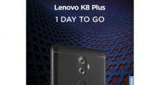 Lenovo K8 Plus с двойной камерой и чистым Android представят 6 сентября