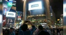 Lenovo: низкие продажи и смена стратегии