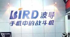 Bird Tyrant M6 – бюджетная копия Huawei Mate S