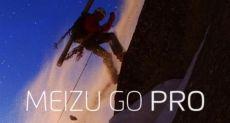 Meizu Pro: одержимость топовым смартфоном уже 23 сентября