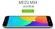 Meizu MX4 один из лучших смартфонов прошлого года в магазине Hope за $199,99