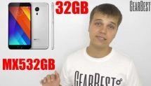 Meizu MX5 с 32Гб на Gearbest по купону за $376,99