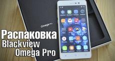 Blackview Omega Pro: видеообзор (распаковка) доступного смартфона на 8-ядерной платформе