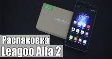 Leagoo Alfa 2: видео (распаковка) смартфона с сенсорной зоной на задней панели