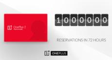 OnePlus 2: 72 часа и более 1 миллиона желающих получить приглашение