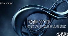Huawei Honor V8: смартфон, который должен изменить представление о возможностях двойной камеры