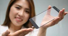 Компания LG разработала встроенный в стеклянную панель сканер отпечатков пальцев