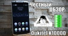Oukitel K10000: обзор смартфона-павербанка (или павербанка с функциями смартфона) в металлическом корпусе