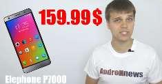 Конкурс! Выиграй купон и купи Elephone P7000 за 159.99$