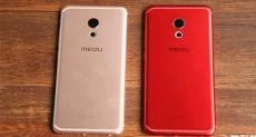 Meizu Pro 6 получил яркие цвета корпуса