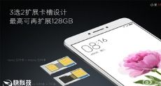 Xiaomi Mi Max позволит установить карту памяти объемом до 128 Гб вместо одной из SIM-карт