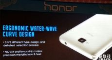 Huawei Honor Holly 2 Plus – еще одна жалкая попытка конкурировать с Xiaomi Redmi 3