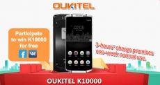 Oukitel K10000: шанс приобрести первый в мире смартфон с аккумулятором на 10000 мАч за $99,99