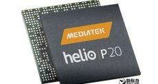 MediaTek официально представила процессор Helio P20