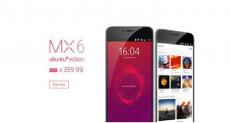 Meizu MX6 станет Ubuntu-смартфоном на базе Helio X20